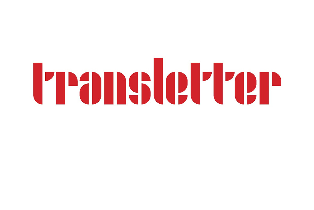 Lichtungen ausreißer perspektive transletter Logo